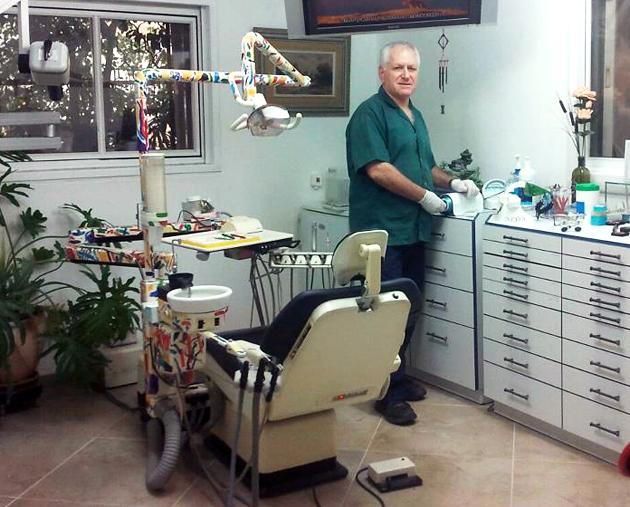 """מרפאת שיניים בבקעת אונו-  ד""""ר יורם הוד"""